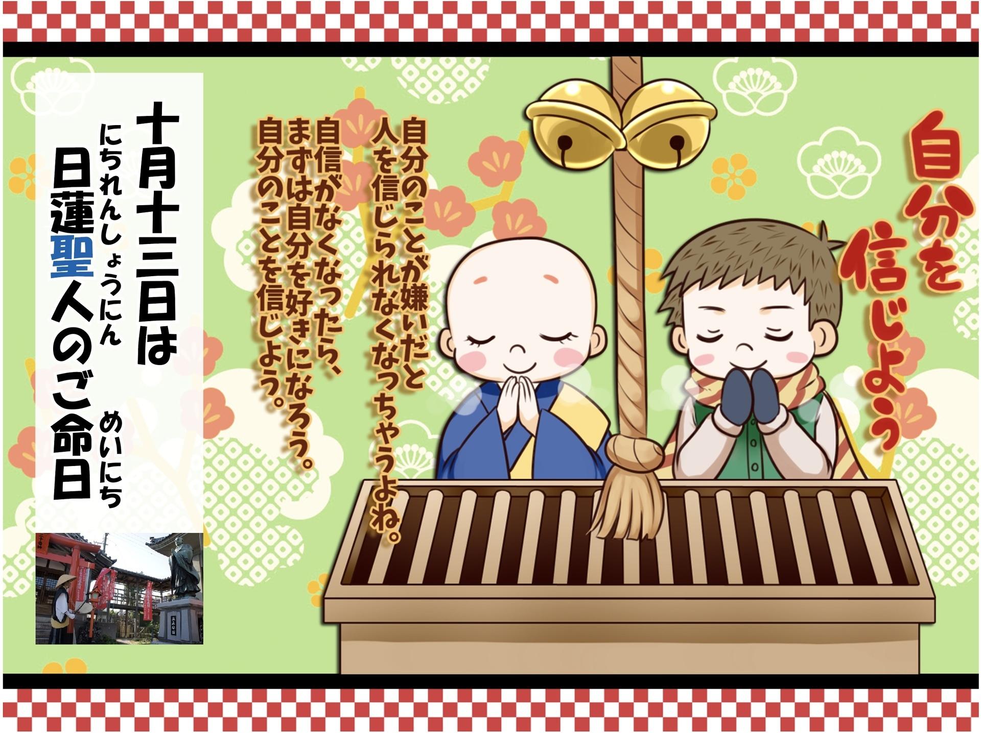 お菓子詰め合わせ教箋.jpeg