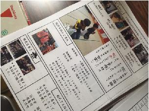 祈祷会配布物31.jpg