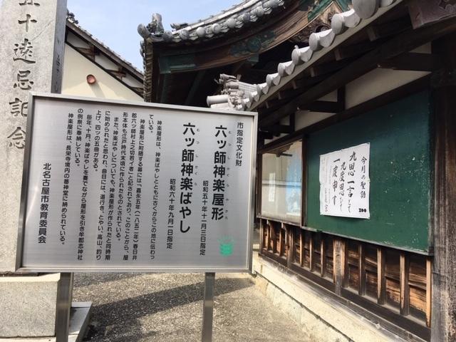 長栄寺永代経31.JPG