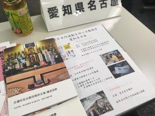 宗門運動副支部長会議2.1.jpg