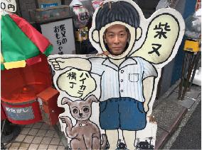 布教師会研修旅行31.11.jpg